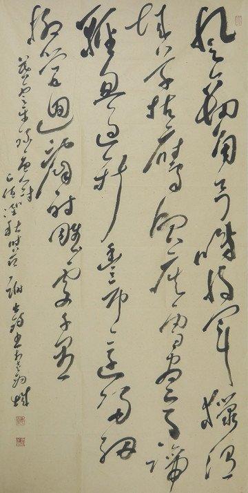 Стихотворение поэта Танской эпохи