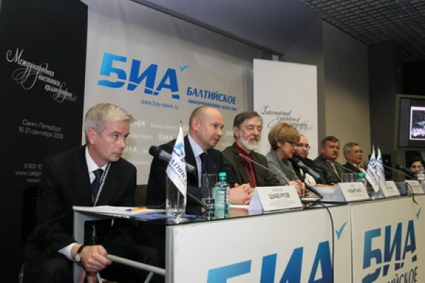 Пресс-конференция, посвящённая открытию Международной выставки каллиграфии