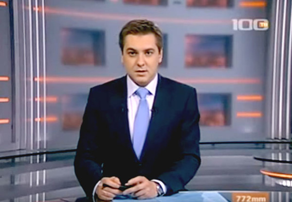 """100电视台,""""最新新闻""""节目,2010年9月10日"""