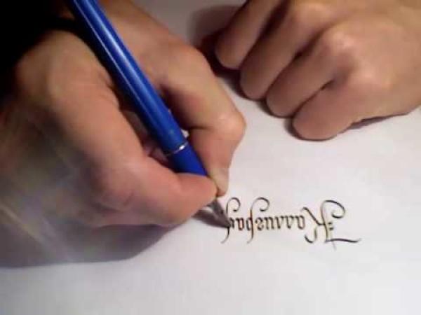 Костромские поэты оценят каллиграфический почерк горожан