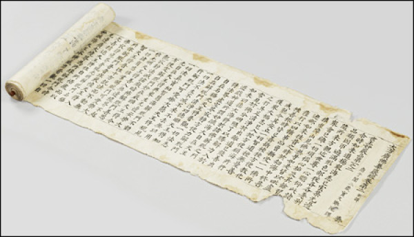 Выставка к 1000-летию Первого Свода Трипитаки