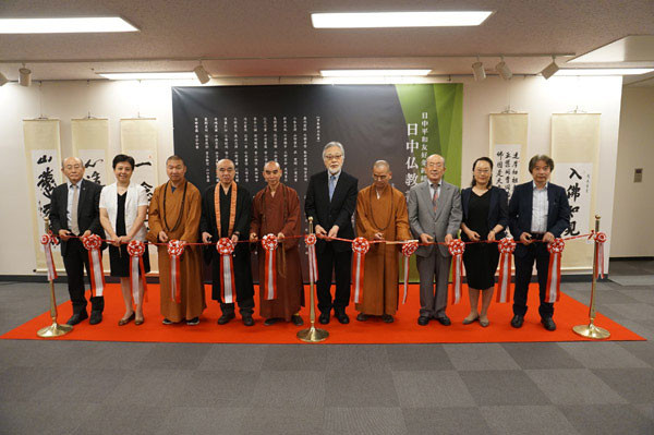 Buddhism-themed calligraphy works on display in Tokyo