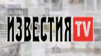 Телеканал «Известия ТВ», 10 ноября 2010 г.