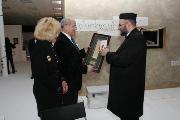 Фоторепортаж с церемонии открытия Современного музея каллиграфии