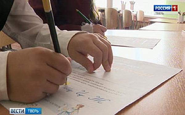 Тверских школьников будут обучать каллиграфии