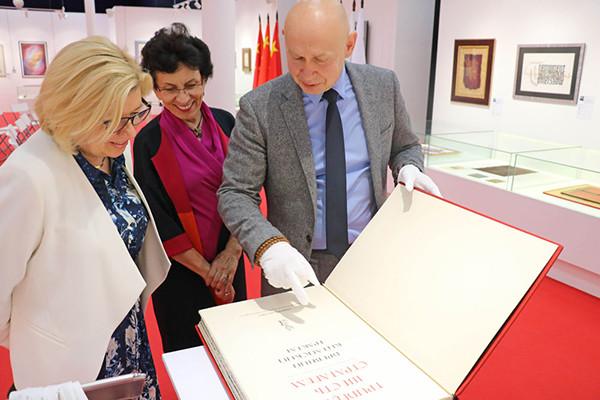 Современный музей каллиграфии посетила депутат Государственной Думы Российской Федерации Пилюс Наталья Николаевна