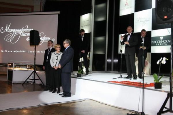Официальная церемония открытия Международной выставки каллиграфии
