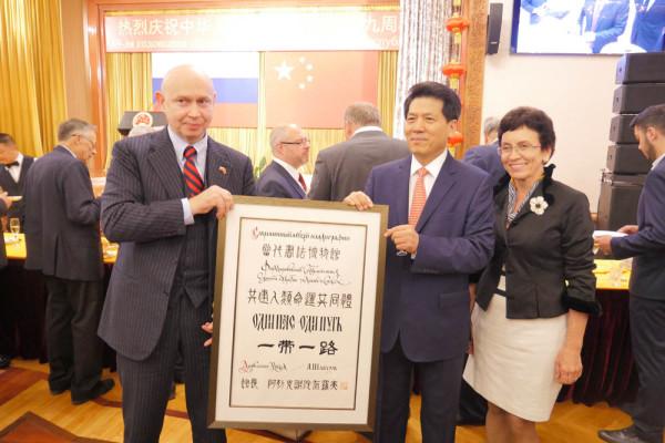 现代书法馆代表出席中国大使馆国庆69周年招待会