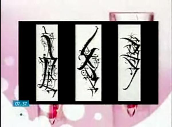 """Dobroye Utro"" (Good Morning) telecast on the NTV. May 13, 2008 (5.30 pm)"