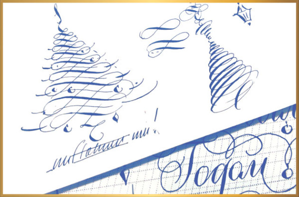 "Join the New Year crash course ""Holiday pointed pen calligraphy"""