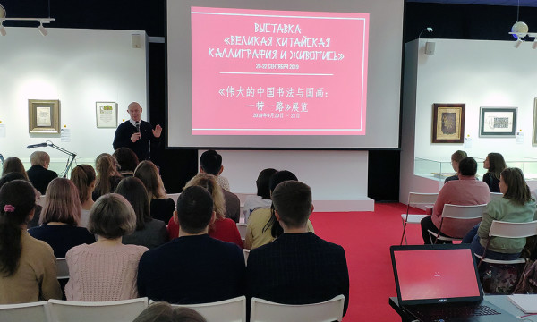 Contemporary Museum of Calligraphy held the 6th Open Dialogue for university professors
