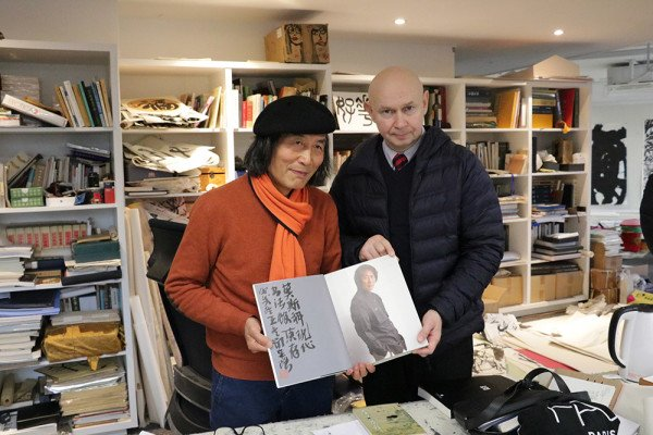 Meeting with famous calligrapher and painter Wang Dongling