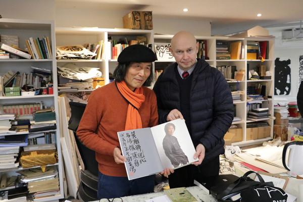 Встреча с известным каллиграфом и художником Ван Дунлином