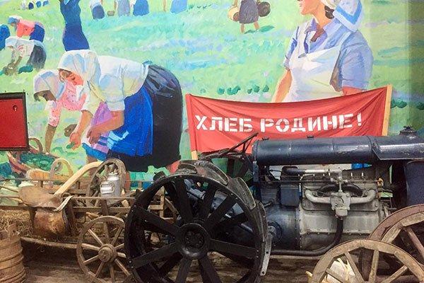 """""""苏维埃国家""""苏联博物馆加入了俄罗斯私人和民间博物馆协会"""