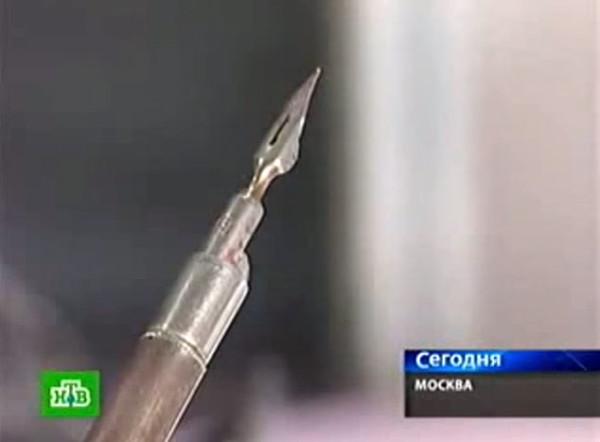 News on NTV. August 1, 2008