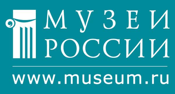 Современный музей каллиграфии отныне поддерживается Интернет-порталом museum.ru