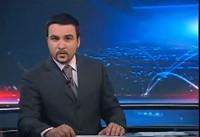 Телеканал «Интер» — программа «Подробности», 24 июля 2009 г.