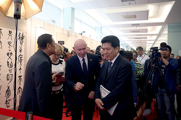 Leading Chinese calligraphers from Foshan exhibit at State Duma