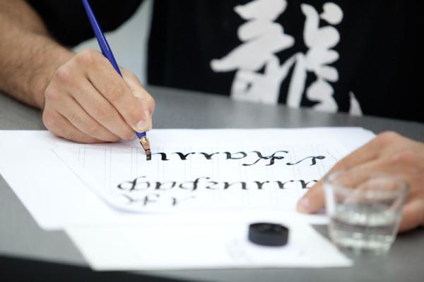Набор во взрослые группы Школы каллиграфии