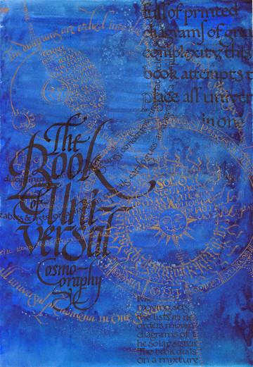 «Книга Всеобщей космографии». Лист 3 изсерии «Книги Просперо»