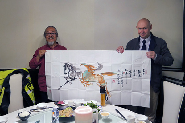 阿列克谢•萨布罗夫与王亚峰(黑子)在北京会面