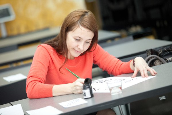 New Enrolment to the School of Calligraphy
