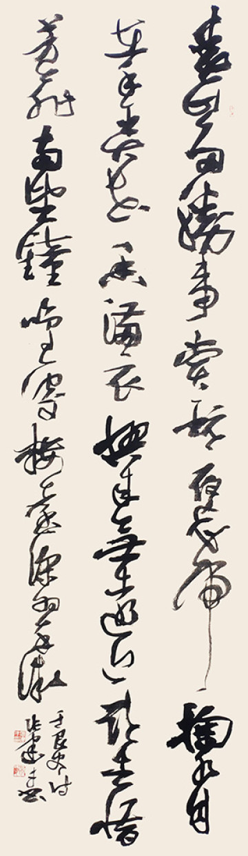 """Mountains in Spring at a Moonlit Night"", a poem by Yu Liangshi (Tang dynasty)"