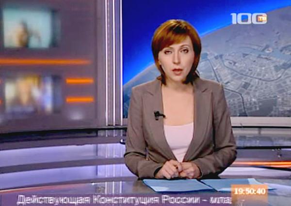 """100电视台,""""新闻""""节目 2008年12月12日"""
