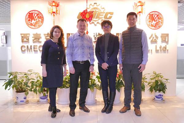 现代书法博物馆代表在北京进行了商务会晤