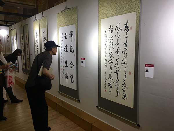 Calligraphy exhibition starts in Jade Buddha Temple