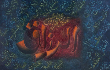 Art calligraphy 5