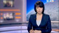 Телеканал «100 ТВ» — программа «Новости», 12 декабря 2008 г.