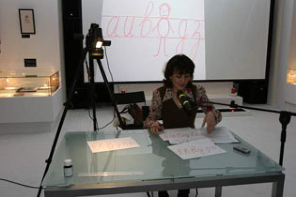 "December, 11, 12, 13, 14, 2008. ""What a Letter Can Tell"", ""Calligraphy and Graphology"". Master classes by graphologist, DSc (psychology) Larisa Drygval."