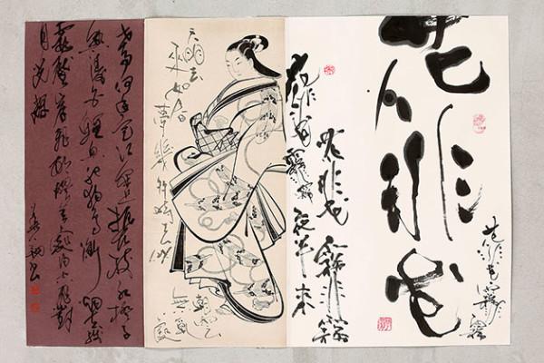 Япония обеспокоилась сохранением «нематериальных культурных активов»