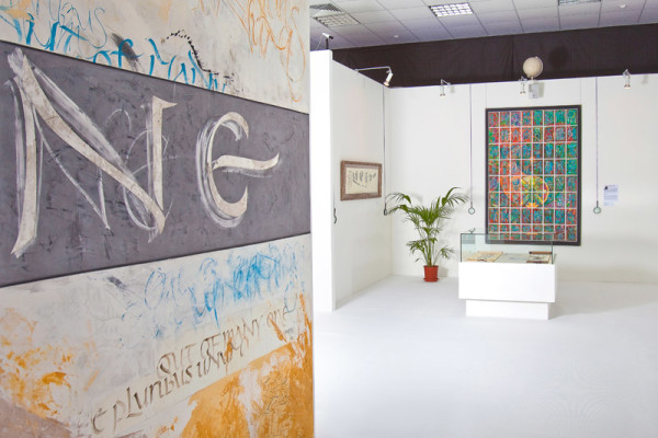 Exposition At The Contemporary Museum of Calligraphy Gets New Design