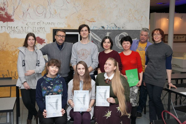 Graduation of the autumn calligraphy courses