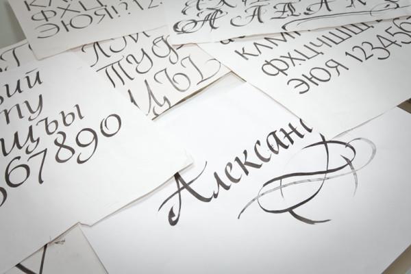 Первый выпуск Школы каллиграфии