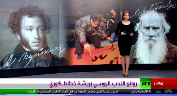 """今日俄罗斯电视台,""""新闻""""节目。2013年3月17日"""