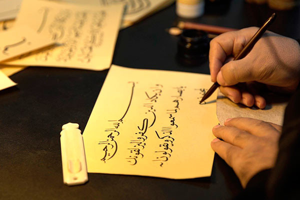 Islamic calligraphy on repeat: Discover art of writing with Culture Ministry's video