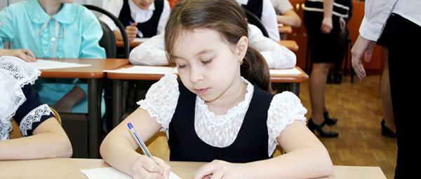 Best calligraphers among students selected in Khabarovsk region