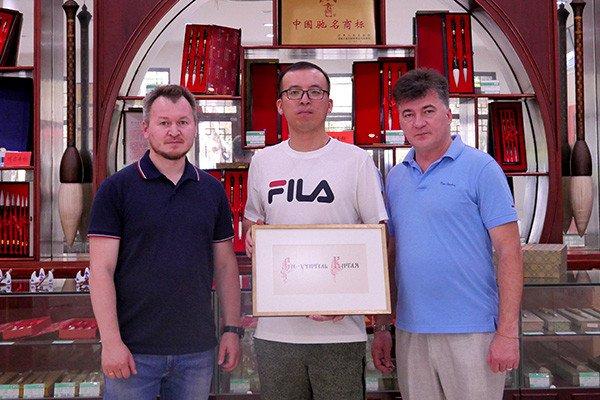 Заместитель директора Современного музея каллиграфии встретился с директором фабрики по производству кистей «ВанИпин»