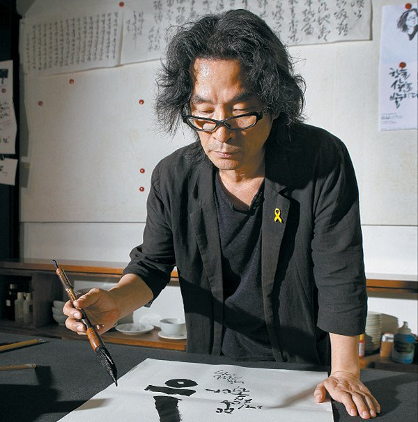 A calligrapher's vision to reinvent hangul