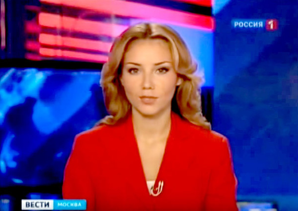 """第一频道电视台,""""莫斯科新闻""""节目, 2010年9月25日"""
