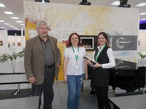 Professor Sergey Savelyev visited Contemporary Museum of Calligraphy