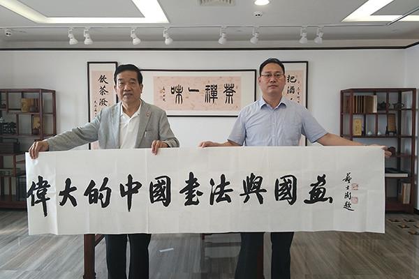 """全国书法家协会主席苏士澍先生准备了""""伟大的中国书法与国画大展""""个人题字"""