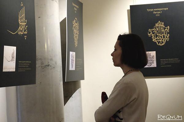 Открытие выставки вмузее Востока— начало Крымской весны