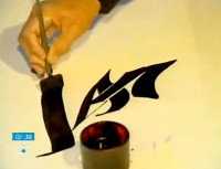 NTV tells us about the opening of the II International Exhibition of Calligraphy. October 20, 2009