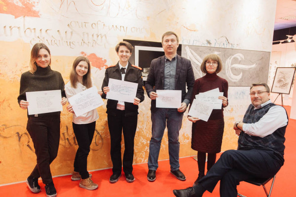 National School of Calligraphy graduates pointed pen course