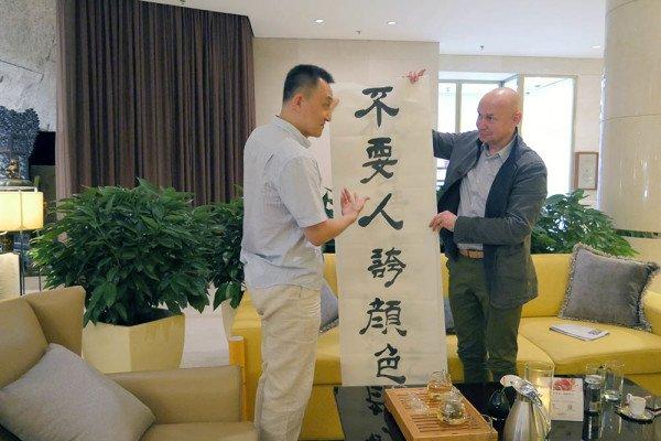 """中国著名作家和书法家参加""""中国大画书""""展览"""