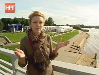 Новгородское областное телевидение — программа «Новости», 10 сентября 2010 г.